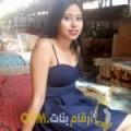 أنا سيمة من سوريا 37 سنة مطلق(ة) و أبحث عن رجال ل التعارف