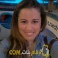 أنا نيمة من اليمن 33 سنة مطلق(ة) و أبحث عن رجال ل الزواج