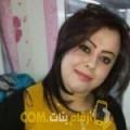 أنا أسماء من قطر 27 سنة عازب(ة) و أبحث عن رجال ل الزواج