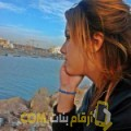 أنا هداية من الجزائر 22 سنة عازب(ة) و أبحث عن رجال ل الصداقة