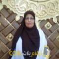 أنا آسية من مصر 32 سنة مطلق(ة) و أبحث عن رجال ل الحب