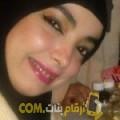 أنا زوبيدة من قطر 36 سنة مطلق(ة) و أبحث عن رجال ل الزواج