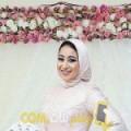 أنا وسيلة من تونس 25 سنة عازب(ة) و أبحث عن رجال ل الزواج