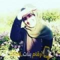 أنا حلوة من البحرين 24 سنة عازب(ة) و أبحث عن رجال ل الدردشة