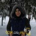أنا سورية من البحرين 32 سنة مطلق(ة) و أبحث عن رجال ل الزواج