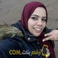 أنا أسية من الكويت 32 سنة مطلق(ة) و أبحث عن رجال ل التعارف