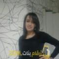 أنا هنادي من سوريا 35 سنة مطلق(ة) و أبحث عن رجال ل الزواج