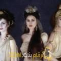 أنا نزيهة من لبنان 32 سنة مطلق(ة) و أبحث عن رجال ل الحب