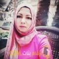 أنا إيمان من البحرين 33 سنة مطلق(ة) و أبحث عن رجال ل الزواج