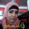 أنا إلينة من الجزائر 39 سنة مطلق(ة) و أبحث عن رجال ل الدردشة