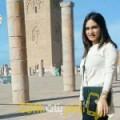 أنا سالي من تونس 28 سنة عازب(ة) و أبحث عن رجال ل الزواج