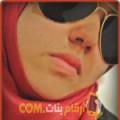 أنا ريم من المغرب 25 سنة عازب(ة) و أبحث عن رجال ل الزواج