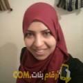 أنا مليكة من الكويت 30 سنة عازب(ة) و أبحث عن رجال ل المتعة