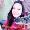 أنا آمل من فلسطين 27 سنة عازب(ة) و أبحث عن رجال ل الدردشة