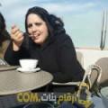 أنا دينة من الإمارات 38 سنة مطلق(ة) و أبحث عن رجال ل التعارف