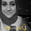 أنا نفيسة من سوريا 26 سنة عازب(ة) و أبحث عن رجال ل الزواج