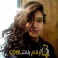 أنا دينة من مصر 24 سنة عازب(ة) و أبحث عن رجال ل الصداقة
