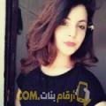 أنا كوثر من الكويت 37 سنة مطلق(ة) و أبحث عن رجال ل الزواج