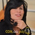 أنا عبلة من تونس 37 سنة مطلق(ة) و أبحث عن رجال ل الزواج