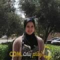 أنا آسية من سوريا 28 سنة عازب(ة) و أبحث عن رجال ل الدردشة