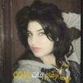 أنا عائشة من سوريا 31 سنة مطلق(ة) و أبحث عن رجال ل الزواج