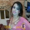 أنا لميس من ليبيا 25 سنة عازب(ة) و أبحث عن رجال ل الصداقة