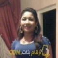 أنا سلوى من الكويت 28 سنة عازب(ة) و أبحث عن رجال ل الدردشة