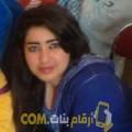 أنا أحلام من تونس 24 سنة عازب(ة) و أبحث عن رجال ل الصداقة