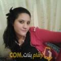 أنا راشة من اليمن 33 سنة مطلق(ة) و أبحث عن رجال ل الزواج