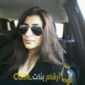 أنا إسلام من الإمارات 37 سنة مطلق(ة) و أبحث عن رجال ل الحب