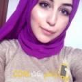 أنا أسية من العراق 25 سنة عازب(ة) و أبحث عن رجال ل الدردشة