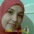 أنا ريم من لبنان 28 سنة عازب(ة) و أبحث عن رجال ل الصداقة