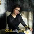أنا سامية من فلسطين 23 سنة عازب(ة) و أبحث عن رجال ل الدردشة