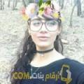 أنا نيات من فلسطين 20 سنة عازب(ة) و أبحث عن رجال ل الحب