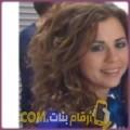 أنا شيمة من تونس 27 سنة عازب(ة) و أبحث عن رجال ل التعارف