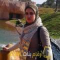 أنا عزيزة من المغرب 32 سنة مطلق(ة) و أبحث عن رجال ل الدردشة