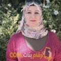 أنا ريحانة من فلسطين 49 سنة مطلق(ة) و أبحث عن رجال ل الزواج