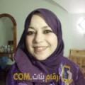 أنا بهيجة من المغرب 48 سنة مطلق(ة) و أبحث عن رجال ل الحب