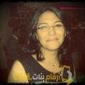 أنا فطومة من الأردن 25 سنة عازب(ة) و أبحث عن رجال ل الحب