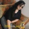 أنا حورية من المغرب 23 سنة عازب(ة) و أبحث عن رجال ل الدردشة