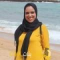 أنا فوزية من الكويت 29 سنة عازب(ة) و أبحث عن رجال ل التعارف