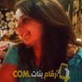 أنا جهان من ليبيا 32 سنة مطلق(ة) و أبحث عن رجال ل الدردشة