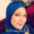 أنا سمر من السعودية 33 سنة مطلق(ة) و أبحث عن رجال ل الحب