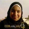 أنا وفاء من فلسطين 21 سنة عازب(ة) و أبحث عن رجال ل المتعة