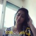 أنا هنودة من المغرب 21 سنة عازب(ة) و أبحث عن رجال ل الصداقة