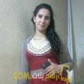 أنا سهى من ليبيا 19 سنة عازب(ة) و أبحث عن رجال ل التعارف
