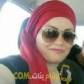 أنا راضية من البحرين 34 سنة مطلق(ة) و أبحث عن رجال ل الحب