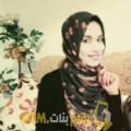 أنا مني من المغرب 29 سنة عازب(ة) و أبحث عن رجال ل الحب
