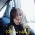 أنا ياسمين من المغرب 29 سنة عازب(ة) و أبحث عن رجال ل الصداقة