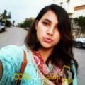 أنا مجدة من تونس 22 سنة عازب(ة) و أبحث عن رجال ل التعارف